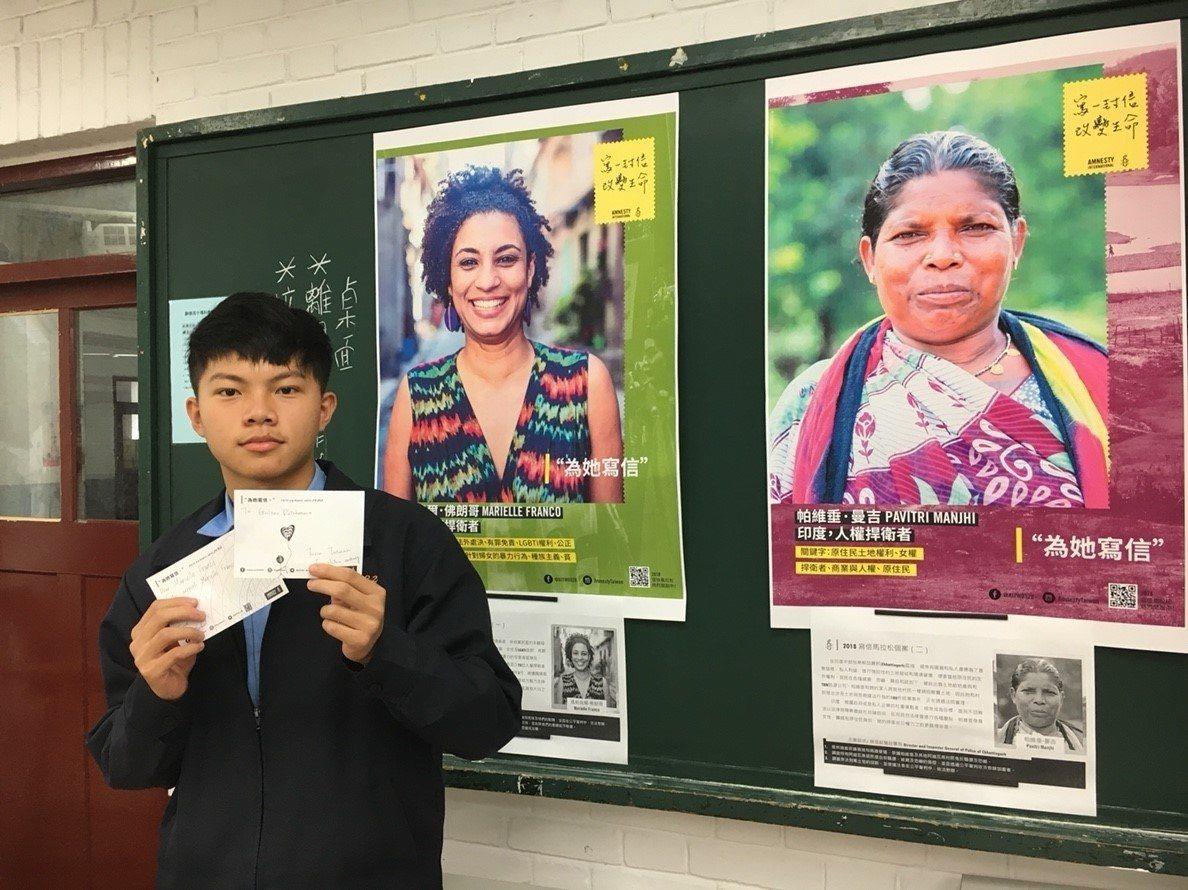 新北辭修中學「寫信馬拉松」學生寫信聲援受人權迫害者。圖/辭修中學提供