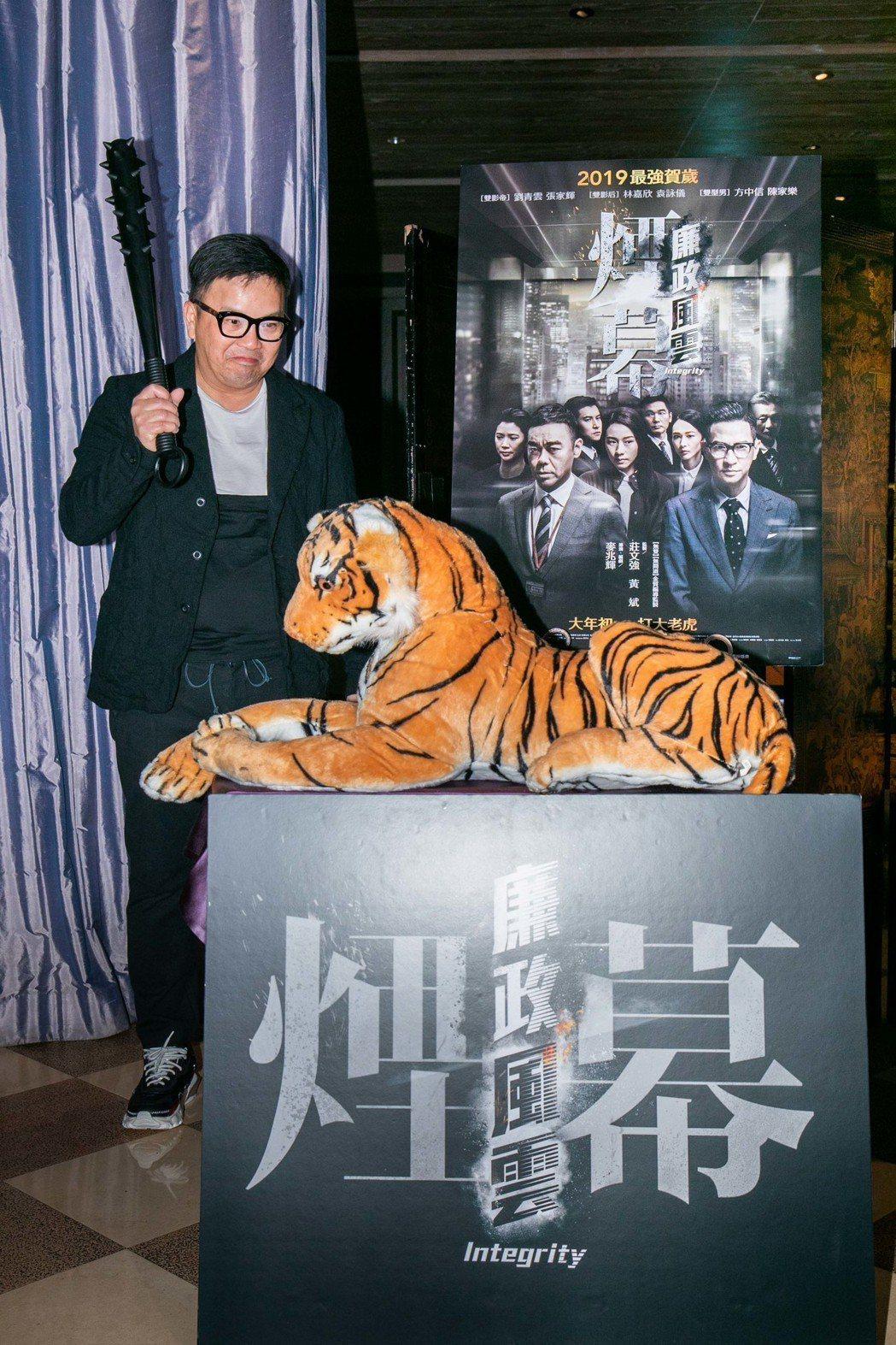 麥兆輝來台宣傳新片「廉政風雲煙幕」,暢談拍片趣事。圖/華映提供