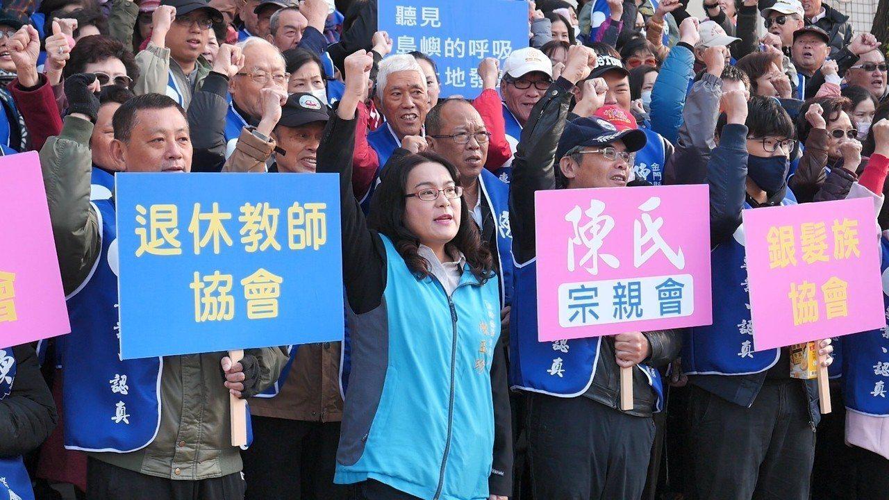 推出「前進立法院,開創大未來」競選主軸的陳玉珍昨在200名支持者的簇擁下,來到縣...
