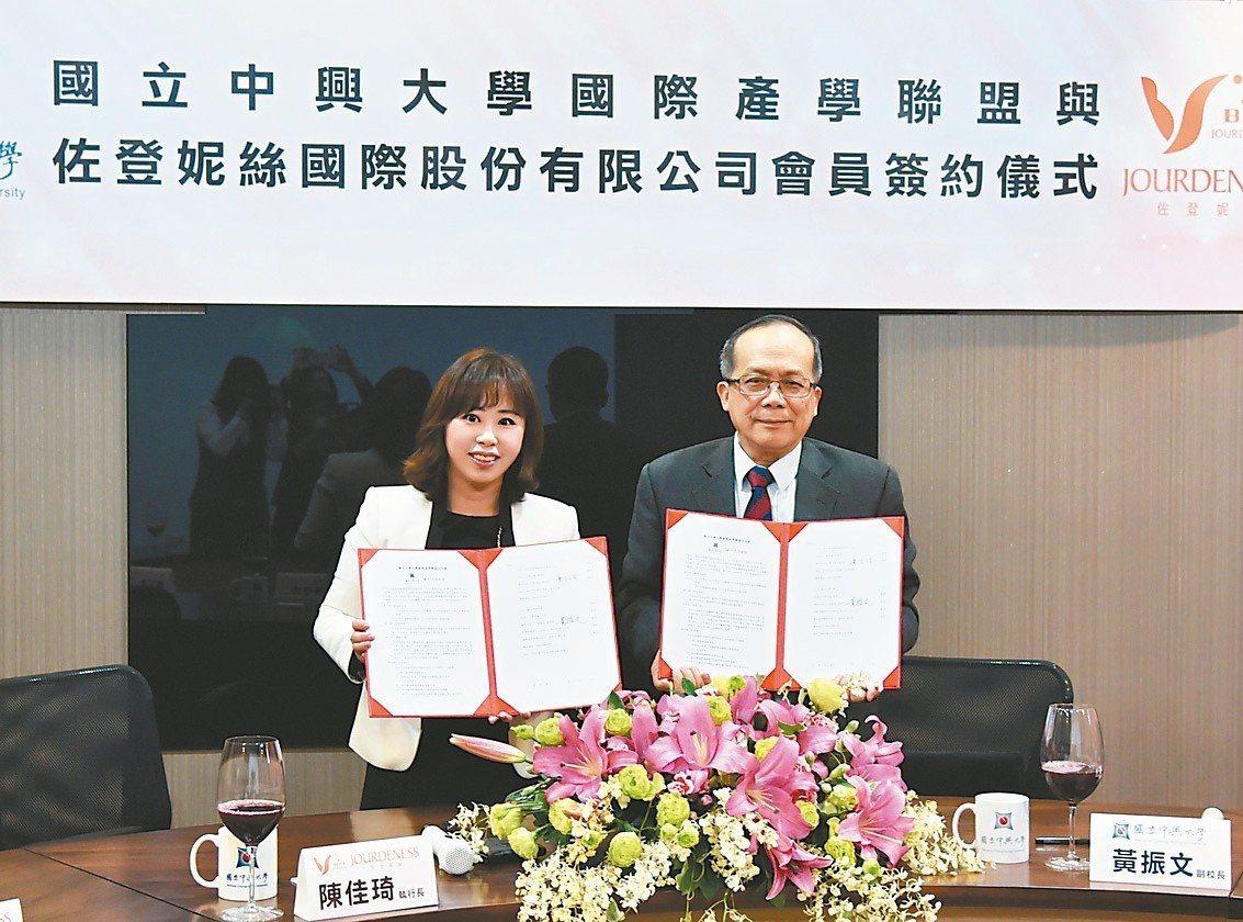 佐登妮絲執行長陳佳琦(左)與中興大學副校長黃振文(右)簽約,正式加入中興大學國際...