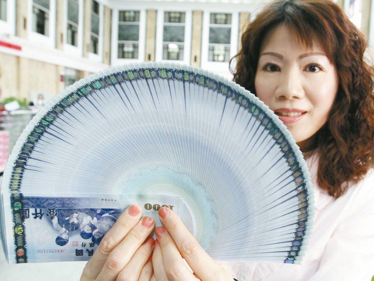 台灣銀行等八個金融機構1月28日起提供現鈔兌換服務。 本報系資料庫