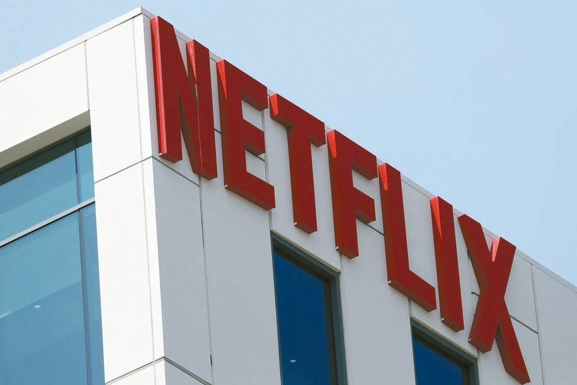 Netflix上季營收和本季財測未達市場預期。 路透