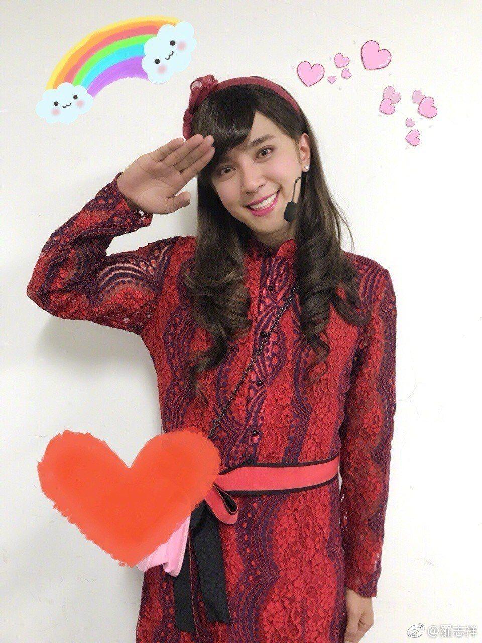 羅志祥也常扮演女裝。圖/擷自微博