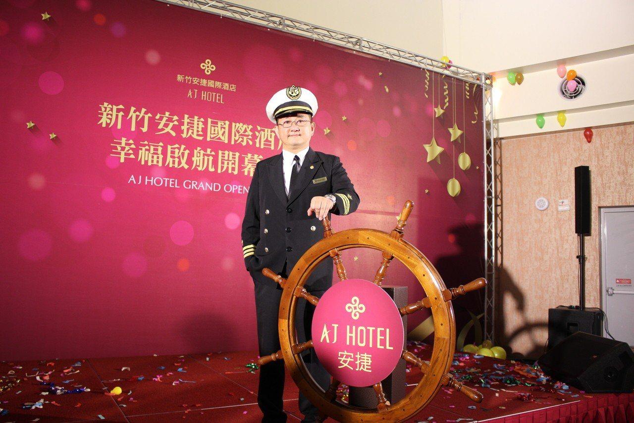 安捷酒店管理集團董事長陳品峯。 吳佳汾/攝影