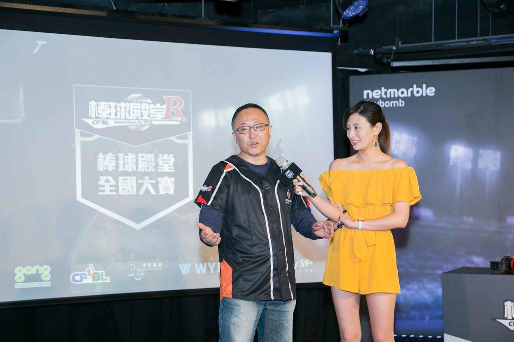 網石棒辣椒財務長李鎔相感謝玩家參與賽事。