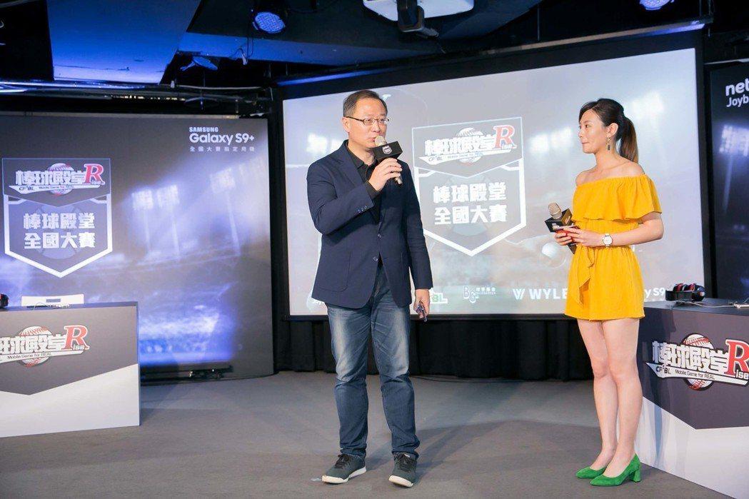 中華職棒大聯盟會長吳志揚出席賽事。