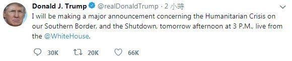 川普預告,將對聯邦政府關門之事發表重大宣告。 擷自川普推特