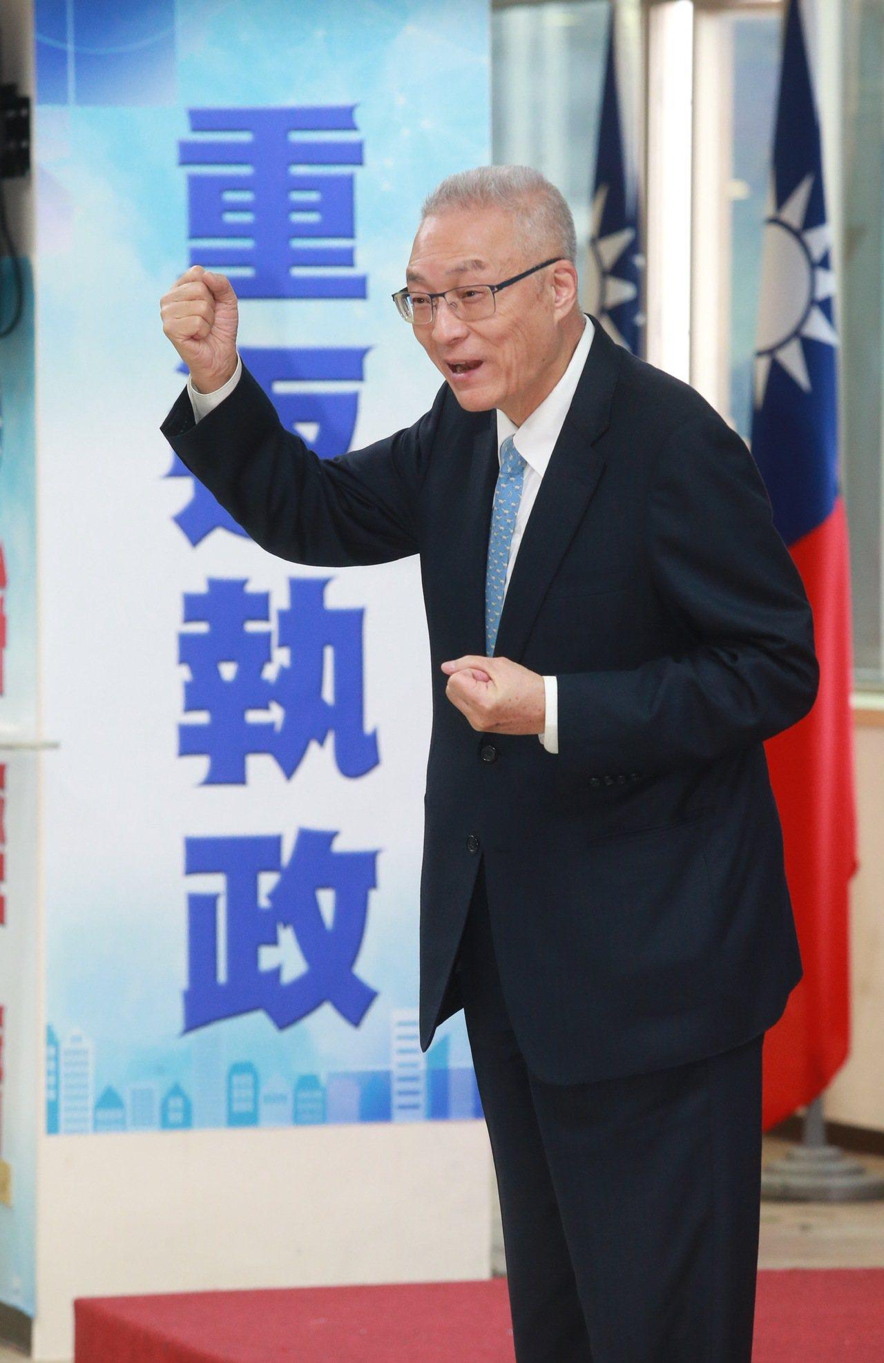 國民黨主席吳敦義宣示要讓國民黨重返執政,立委補選國民黨要「守3攻3」。圖/本...
