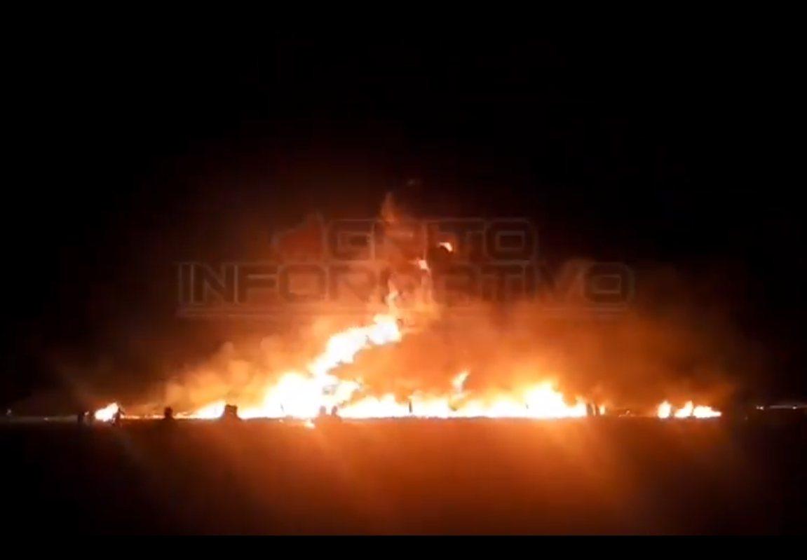 墨西哥首都墨西哥城北部發生管線爆炸,火光沖天。截自Luis Borja推特影片...