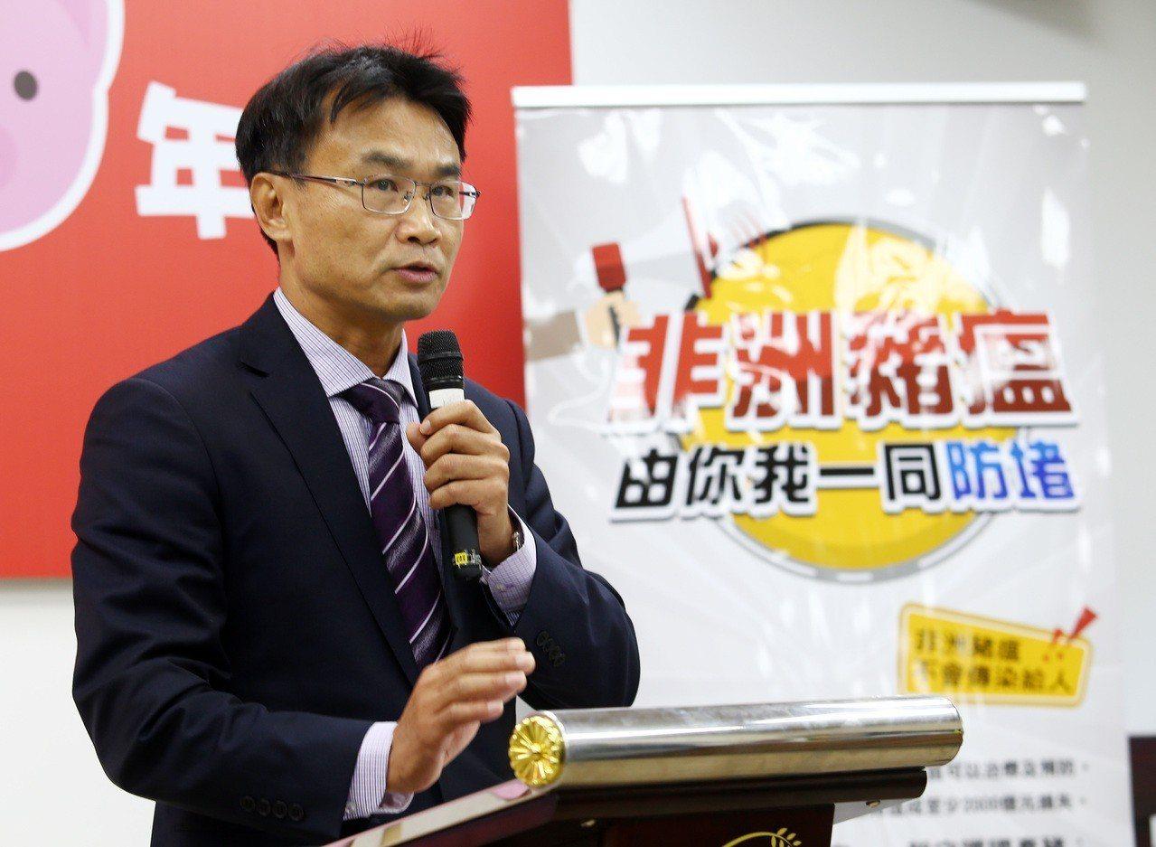 農委會主委陳吉仲表示,目前國內並沒有非洲豬瘟疫情,但網路不實的消息,已經影響了消...