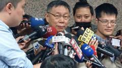 陳佩琪說他政壇受虐兒?柯文哲:她應該多值班