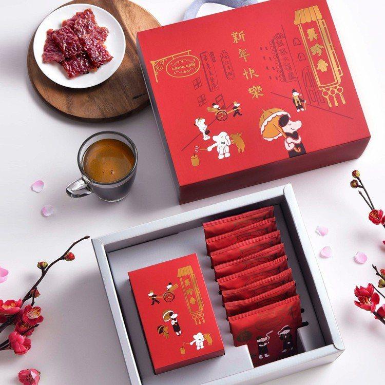 零嘴類禮盒大玩混搭風格,cama cafe美珍香聯名禮盒將咖啡禮盒與肉乾禮盒結合...