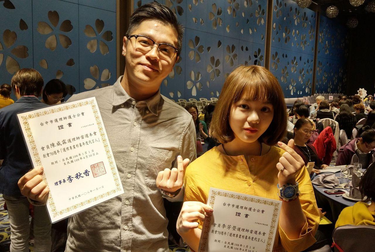 護理師李芳瑩(右)、陳威霖(左)等人獲選為護理專業形象代言人。記者記者趙容萱/攝...