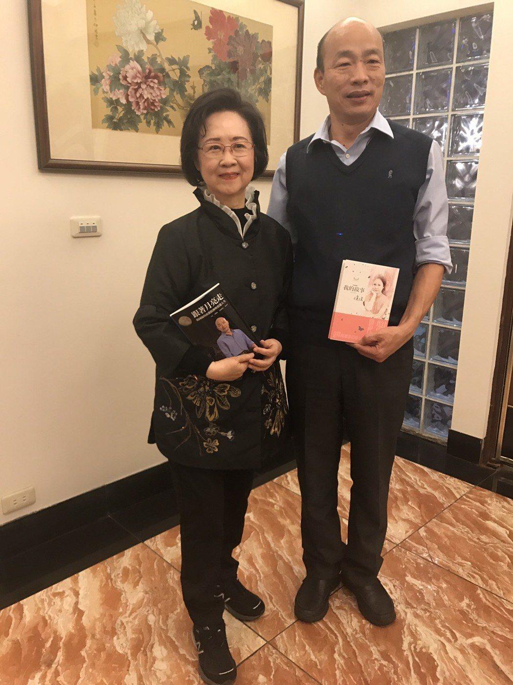 韓國瑜與瓊瑤對於推展高雄觀光有新的計畫。圖/高雄市觀光局提供