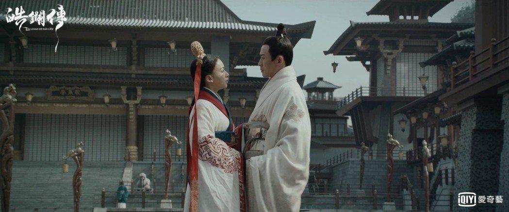 吳謹言、聶遠演出「皓鑭傳」。圖/愛奇藝台灣站提供