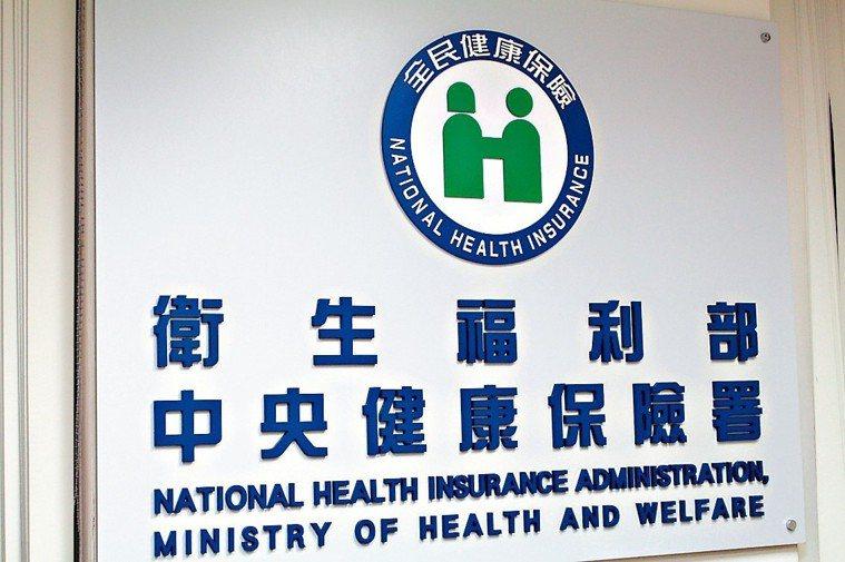 高雄市政府還欠近87億元健保補助款,財政局表示,會在110年全部還完。 圖/聯合...