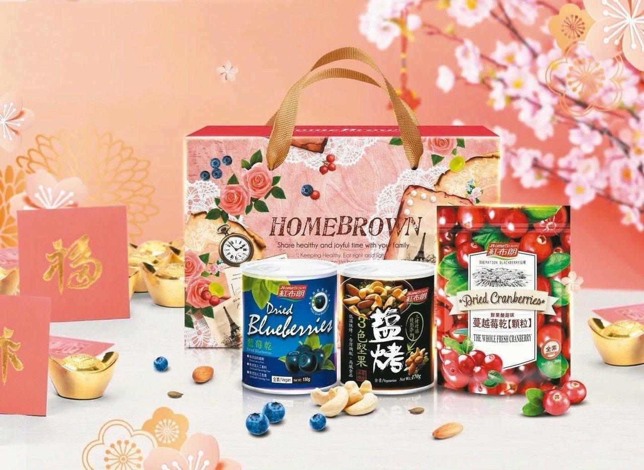 甜心堅果果乾禮盒,春節特惠價599元。 圖/紅布朗提供