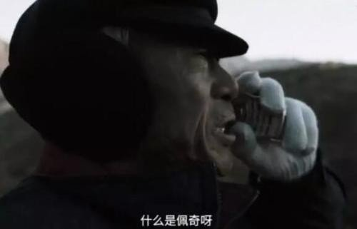 《啥是佩奇》短片反射了鄉村空巢老人的社會痛點。圖/擷自影片