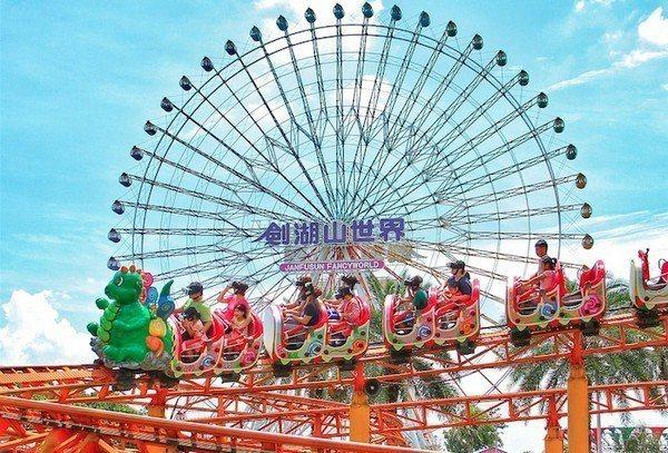 劍湖山推出壽星買一送一等優惠。圖/摘自劍湖山官網