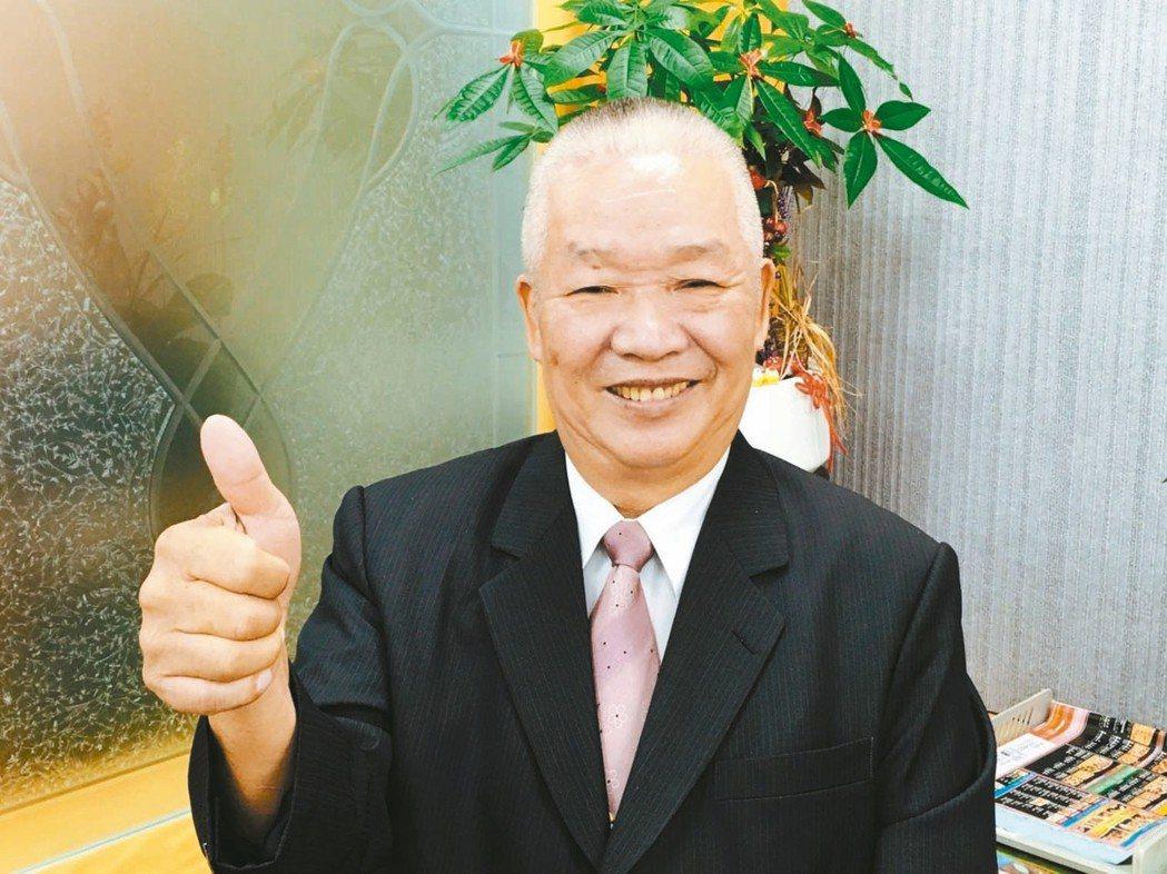 楠梓電董事長徐漢忠