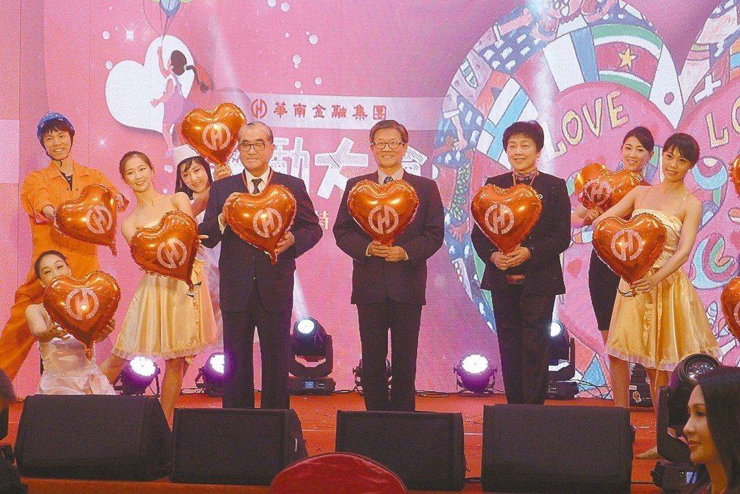 華南金董事長吳當傑(中)、副董事長林明成(左)、總經理羅寶珠(右)出席尾牙宴。 ...