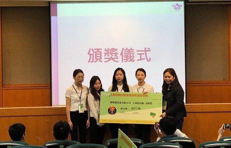 朝陽科大行銷與流通管理系學生團隊奪得金牌賞,受到高度肯定。 朝陽科大/提供
