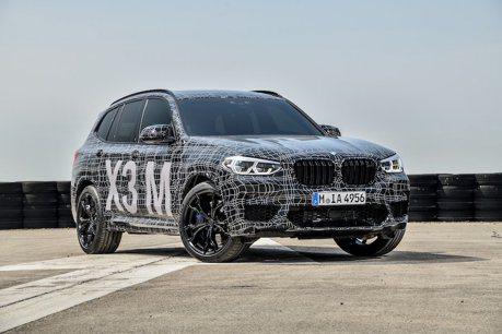 2020 BMW X3 M細節照再度流出 令人期待的470匹馬力
