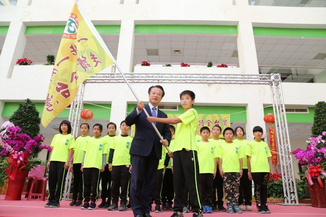翁章梁昨天授旗和順國小師生,期許孩子們完成計畫。圖/嘉義縣政府提供