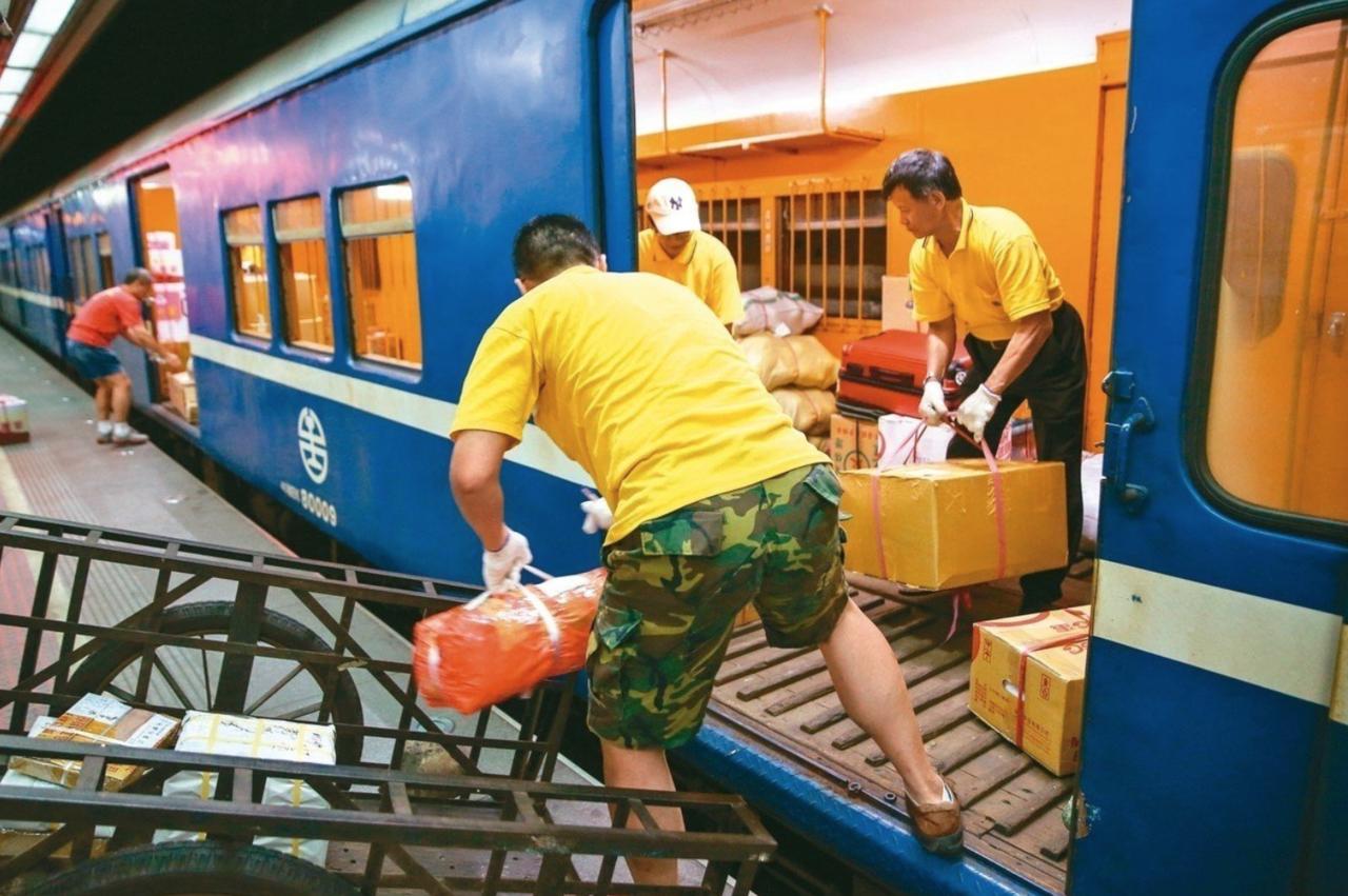 台鐵行包專車3月1日停駛。聯合報系資料照