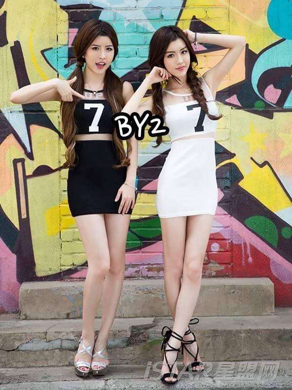 雙胞胎女團By2出道以來話題不斷。圖/摘自臉書