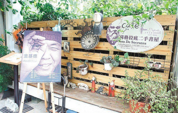 「蘇格貓底」是清大著名的藝文沙龍。圖/報系資料照