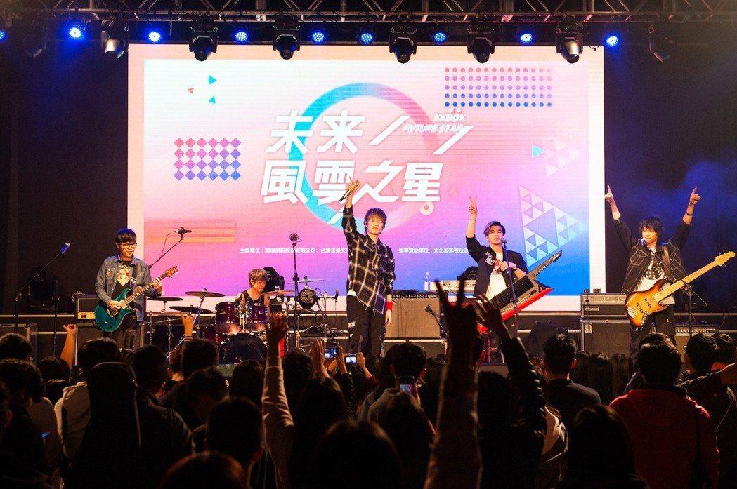 八三夭擔任「KKBOX 未來風雲之星」活動大使。圖/KKBOX 提供