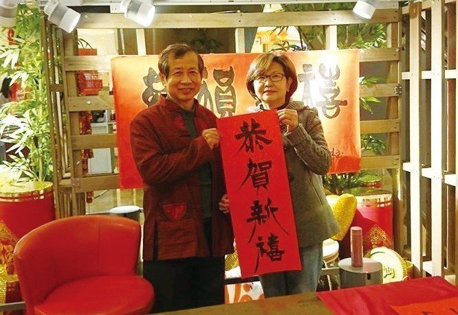 遠東巨城購物中心1月26日當日單筆消費滿888元發票,即可兌換台灣書法名家賴煥琳...