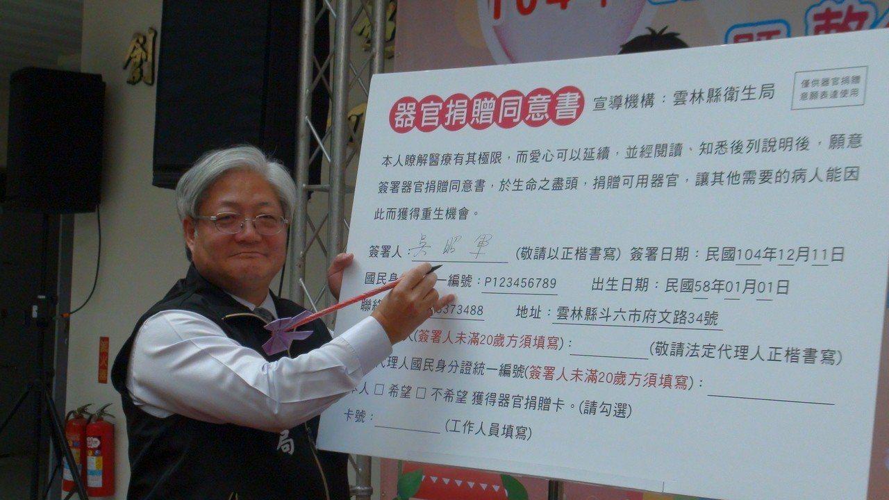 雲林縣前衛生局長吳昭軍將出任竹市衛生局長。圖/報系資料照