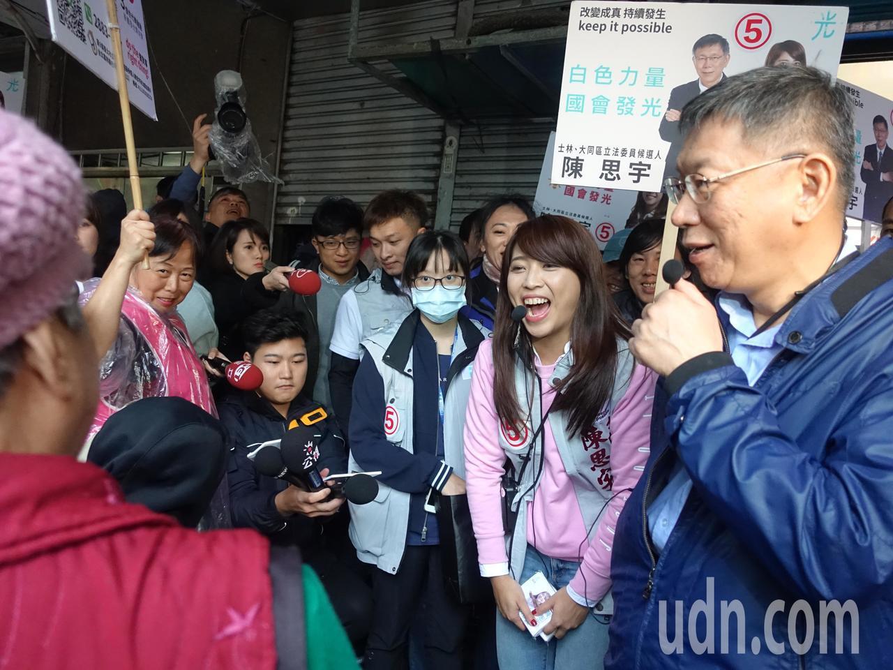 台北市立委選情激烈,「柯家軍」陳思宇則是找來台北市長柯文哲合體,今天下午徒步在北...