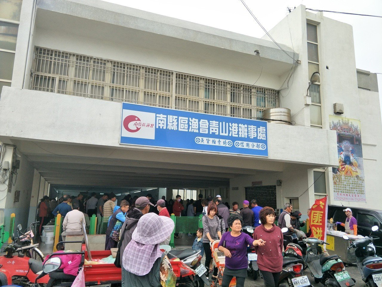 年關近,青山漁港滿滿人潮。記者謝進盛╱攝影