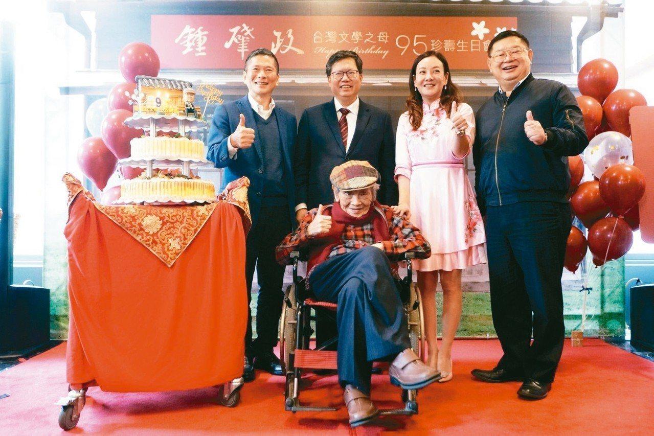 台灣文學之母鍾肇政(前排中),昨95歲生日。桃園市長鄭文燦(後排左二)、客委會主...