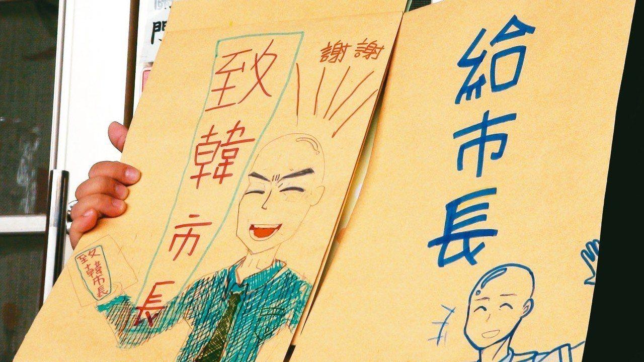 永安兒童之家院童把韓國瑜畫成光頭,韓也不以為意,直說畫得比他本人帥。 記者謝梅芬...
