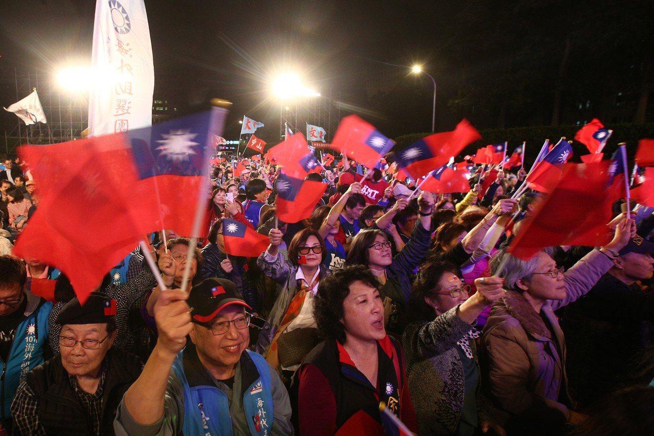 九合一選舉後,國民黨情勢看好。 圖/聯合報系資料照片