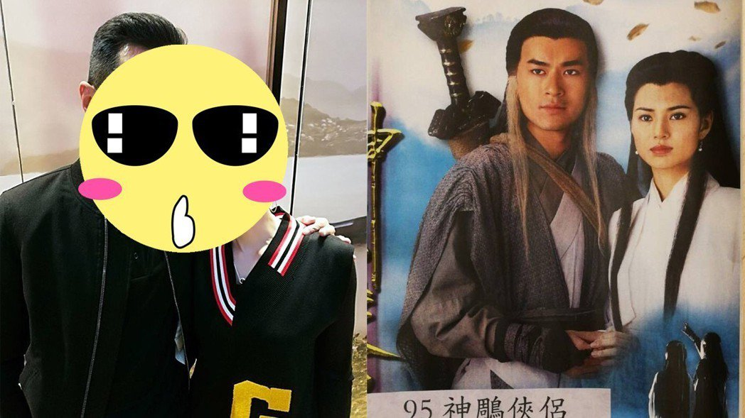 古天樂與李若彤曾搭檔主演「神鵰俠侶」。圖/擷自微博