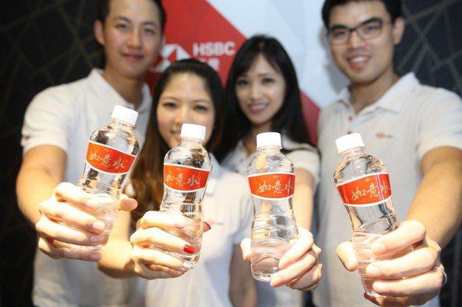 滙豐(台灣)商業銀行今年再度推出滙豐迎財如意水。全台分行共備有4萬8,888瓶,...