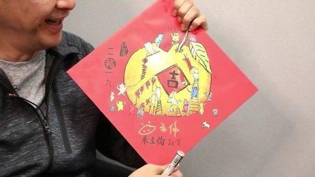 新北市前市長朱立倫日前臉書開直播公布他的豬年春聯,還畫豬鼻子代替簽名。圖/翻攝自...