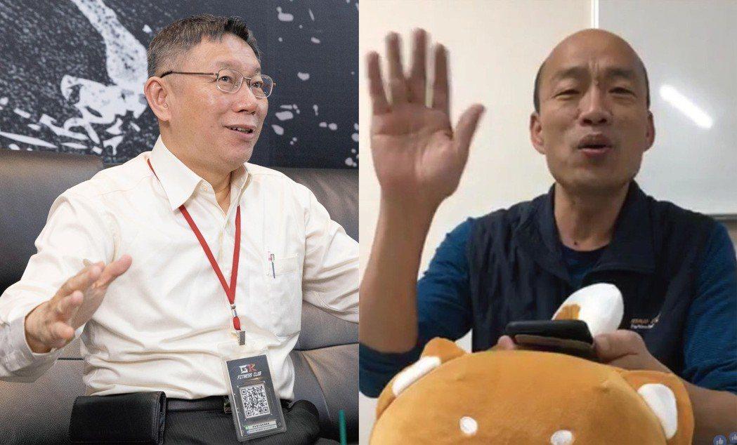 台北市長柯文哲(左圖)堪稱是台灣政壇直播的始祖。高雄市長韓國瑜連洗頭、吃滷味也直...