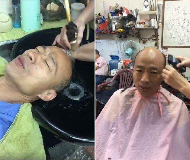 韓國瑜洗頭也直播。圖/截自韓國瑜臉書
