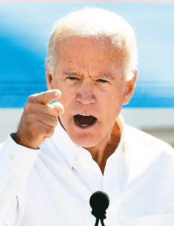 拜登(Joe Biden)
