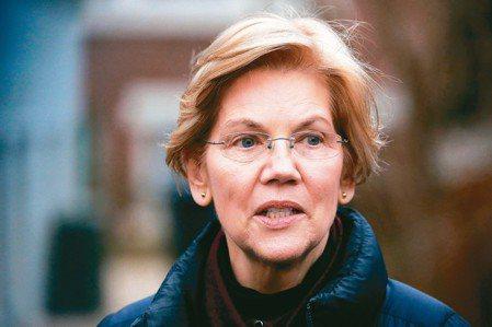 華倫(Elizabeth Warren)