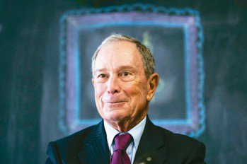 彭博(Michael Bloomberg)