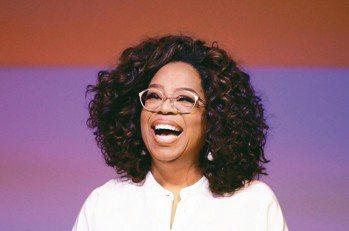 歐普拉.溫芙蕾(Oprah Winfrey)