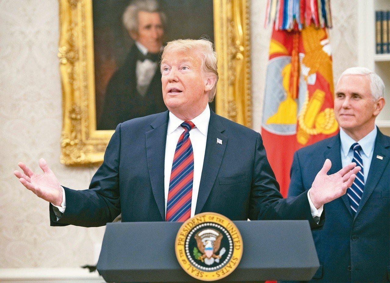 美國總統川普。歐新社