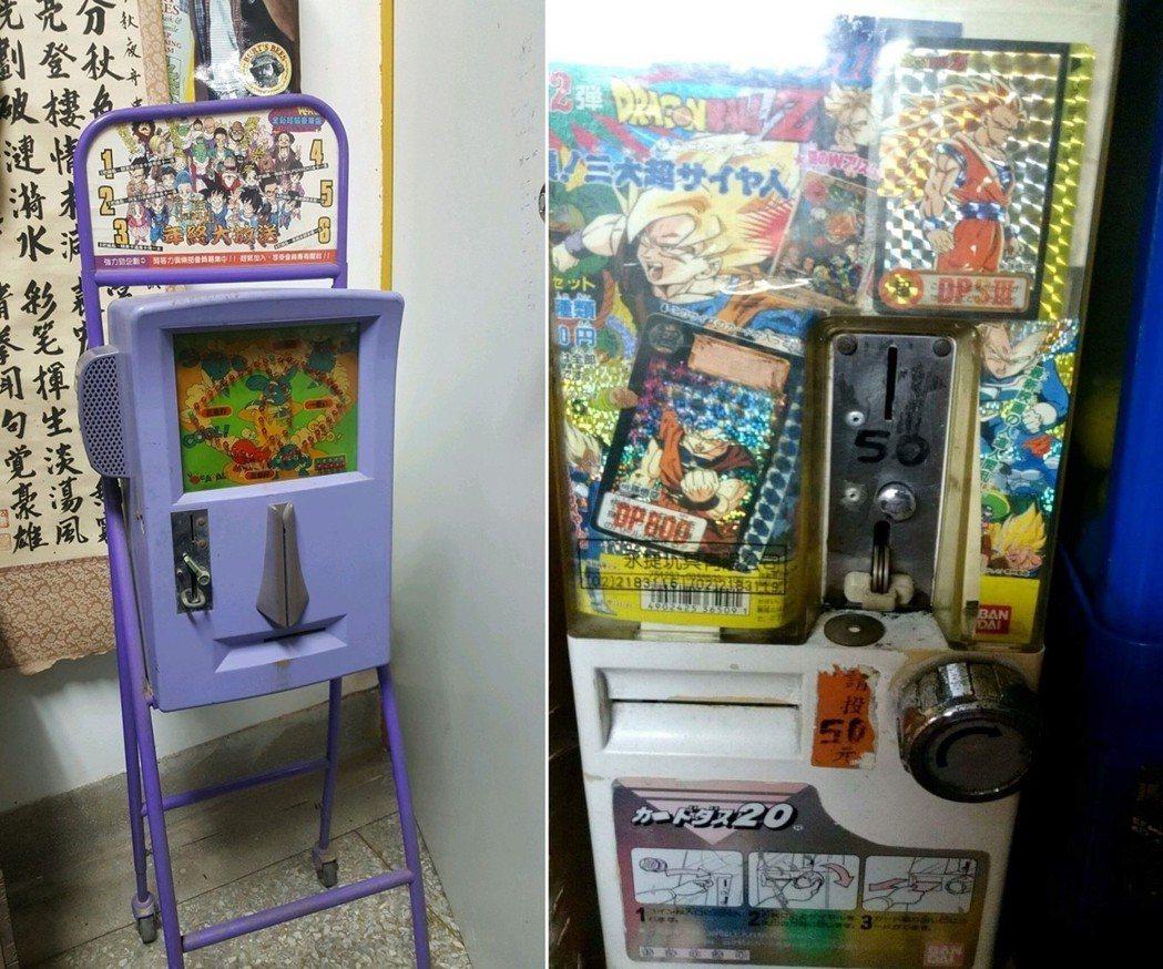 放在柑仔店外面的遊戲機台「阿答力」是許多六七年級生的回憶 圖片來源/ mobil...